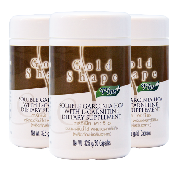 3-goldshape-soluble-hca-capsules